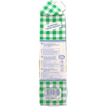 Молоко Селянское особенное суперпастеризованное 1.5% 1000г - купить, цены на Фуршет - фото 7