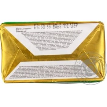 Масло President  кислосливочное соленое 80% 200г - купить, цены на Novus - фото 2