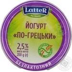 Йогурт Латтер По-гречески безлактозный термостатный 2.5% 200г
