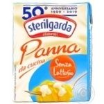 Сливки Sterilgarda Alimenti Кулинарные безлактозы 23% 200г