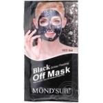 Маска для лица Mondsub Black Glitter пил-офф 8мл