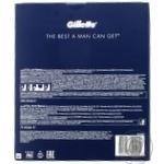 Подарочный набор Gillette Гель для бритья 200мл, Гель после бритья для чувствительной кожи 75мл - купить, цены на Novus - фото 2