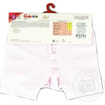 Колготки дитячі Conte Kids Tip-Top 17С-60СП розмір 80-86 14,448 світло-рожевий - купить, цены на Novus - фото 2