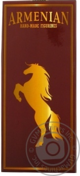 Proshyan brandy factory Horse 5 yrs cognac 40% 0,5l - buy, prices for Novus - image 2