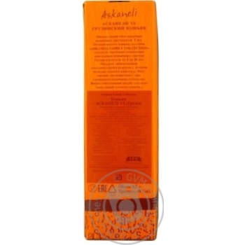 Askaneli Brothers Family Collection V.S. cognac 40% 0,5l - buy, prices for Novus - image 2