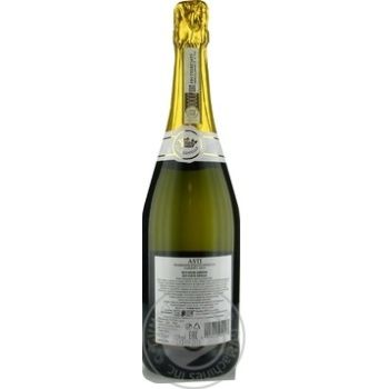 Вино игристое Costa Savella Asti Dolce DOCG белое сладкое 7% 0,75л - купить, цены на Novus - фото 2