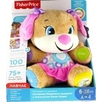 Fisher-Price educational toy Sister puppy