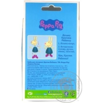 Набір для ліплення Кролик Ребекка Peppa Pig - купити, ціни на Novus - фото 2