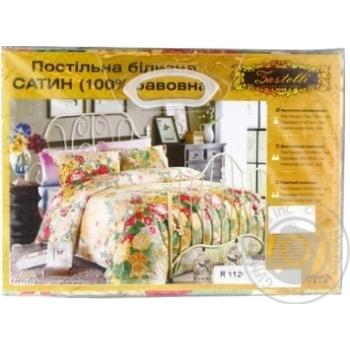 Комплект п/б 1 спальний Zastelli сатин