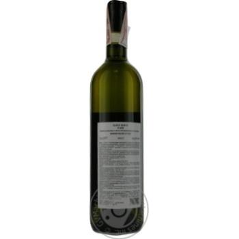 Вино Marrone Gavi DOCG белое сухое 12,5% 0,75л - купить, цены на Фуршет - фото 3