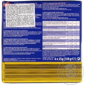Cookies Nora 150g - buy, prices for Novus - image 2