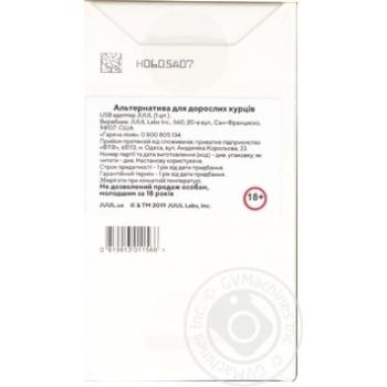 Адаптер USB Juul - купить, цены на Восторг - фото 2