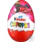 Яйцо из молочного шоколада Kinder Сюрприз Макси с игрушкой для девочек 220г