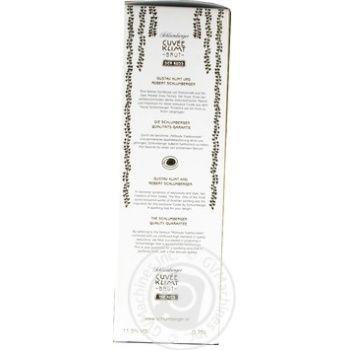 Вино ігристе Schlumberger Cuvee Klimt Brut біле11,5% 0,75л - купити, ціни на Novus - фото 2