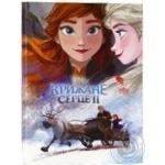 Disney Frozen 2 Book