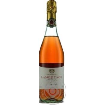 Вино игристое Cascina S.Maria Lambrusco dell'Emilia Rosato Amabile IGT розовое полусладкое 7,5% 0,75л - купить, цены на Novus - фото 1