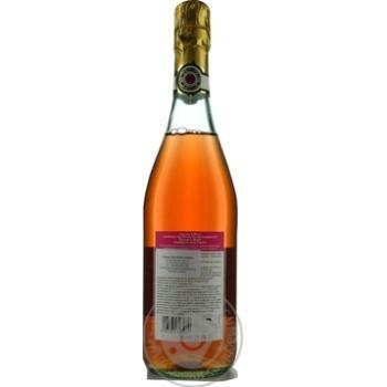 Cascina S.Maria Lambrusco dell'Emilia Rosato Amabile IGT pink semi-sweet sparkling wine 7,5% 0,75l - buy, prices for Novus - image 2