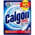 Calgon for softening water in washing machines 500g