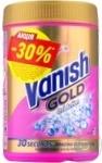 Пятновыводитель порошкообразный для тканей Vanish Gold Oxi Action 625г