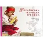 Книга Українська народна іграшка Балтія-Друк