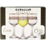 Набір келихів для білого вина 165мл 6шт. декор. під золото