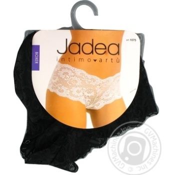 Underpants for women - buy, prices for Novus - image 1
