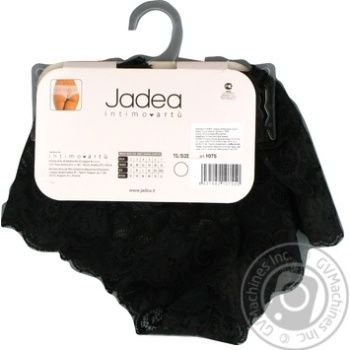 Underpants for women - buy, prices for Novus - image 2