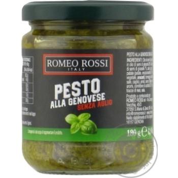 Romeo Rossi Pesto alla Genovese Cream-paste without Garlic 180g