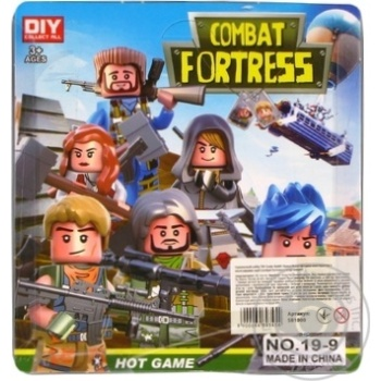 Toy - buy, prices for Novus - image 2