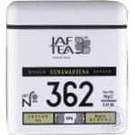 Чай JAF TEA чорний ж/б Single Estate Gunawardene №362 100г
