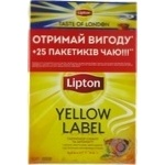 Tea Lipton Yellow label black packed 125pcs 50g