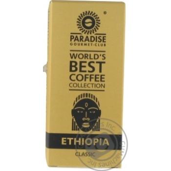 Кава Paradise WBCC Ethiopia Classic мелена 125г - купить, цены на МегаМаркет - фото 1