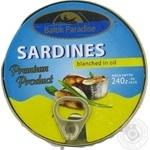 Сардины Baltik Paradise бланшированные в масле 240г