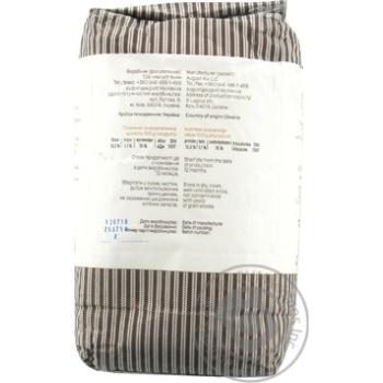Мука Август пшеничная высшего сорта 2кг - купить, цены на Фуршет - фото 2