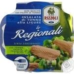 Салат из тунца Rizzoli лигурийский 160г