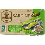 Сардины Rizzoli в оливковом масле 120г