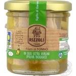 Rizzoli Tuna Fillet in Olive Oil 150g