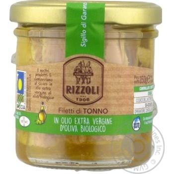 Тунец филе Rizzoli в оливковом масле 150г