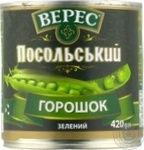 Vegetables pea Veres Ambassadorial canned 420g can