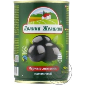 Dolyna Zhelanyy Black Olives with Bone 260g