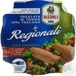 Салат из тунца Rizzoli тосканский 160г