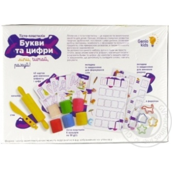 Toy Genio kids for children's creativity - buy, prices for MegaMarket - image 3
