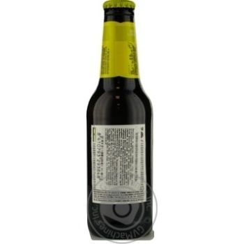 Пиво Estrella Free Damm Lemon безалкогольное 0% 0,25л - купить, цены на Novus - фото 2