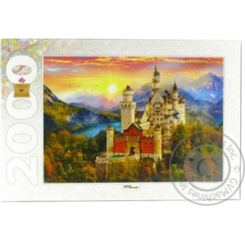 Step Puzzle Fairytale Castle Puzzle 2000elements - buy, prices for Tavria V - image 1