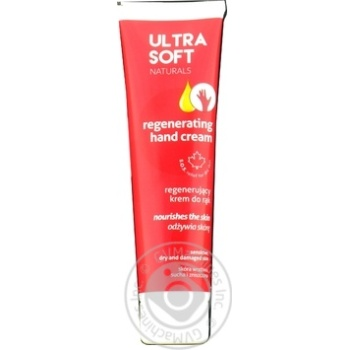 Cream Ultra soft for hands 100ml - buy, prices for Novus - image 1