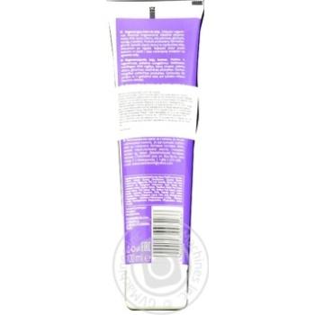 Cream Ultra soft for feet 100ml - buy, prices for Novus - image 3