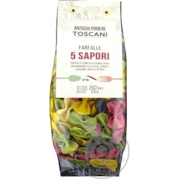 Макаронні вироби фарфалле 5 смаків Toscani 250г
