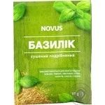 Spices basil Novus chopped 10g