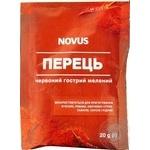 Перец красный острый молотый Novus 15г