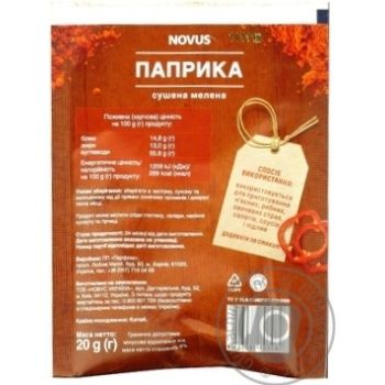 Spices pepper Novus ground 20g - buy, prices for Novus - image 2
